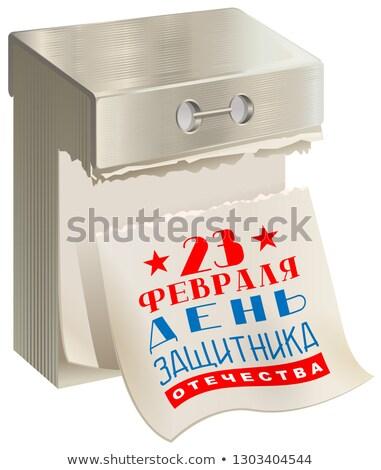 翻訳 · ロシア · 文字 · グリーティングカード · デザイン · にログイン - ストックフォト © orensila