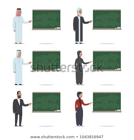 Arab Frau Lehrer Tutor Zeichen Vektor Stock foto © NikoDzhi