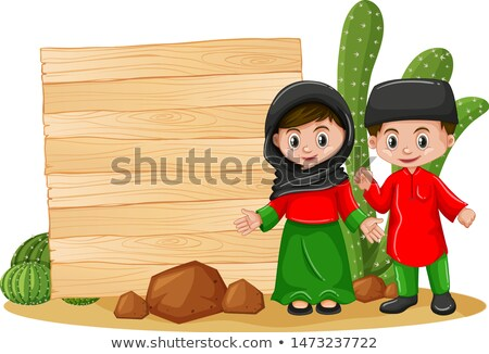 Frame template with happy kids in islamic costume Stock photo © bluering