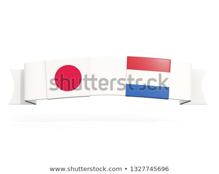 Banner with two square flags of Japan and netherlands Stock photo © MikhailMishchenko