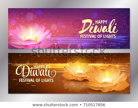 set of two happy diwali horizontal banners with glowing diya Stock photo © SArts