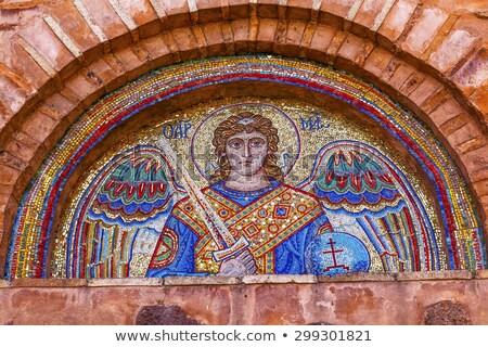 ősi szent mozaik templom kolostor Ukrajna Stock fotó © billperry