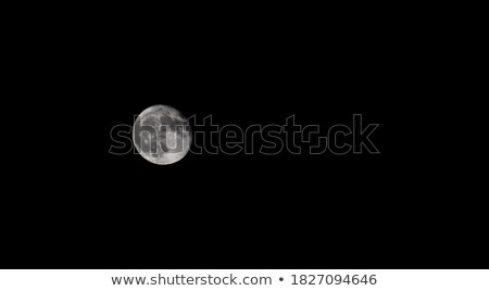 Supermoon with Text Space stock photo © suerob