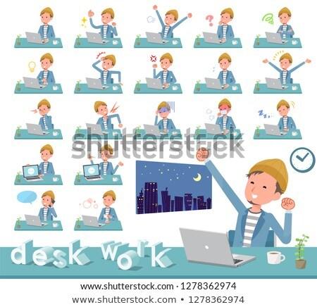 Veste court pants travaux ordinateur sourire Photo stock © toyotoyo