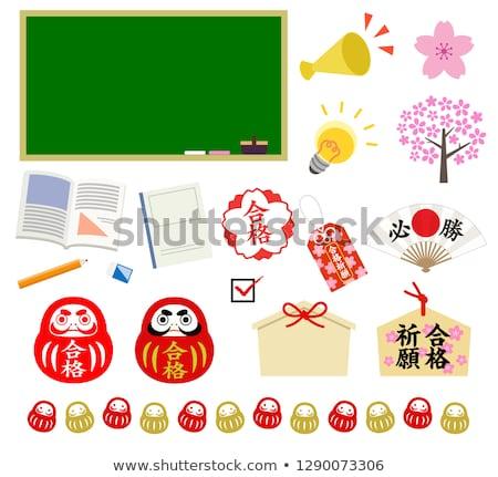 Japonês quadro conjunto ilustração decorações Foto stock © Blue_daemon