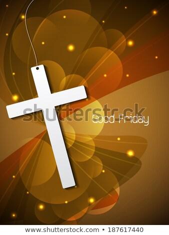 Bon religieux élégante coloré vecteur design Photo stock © bharat