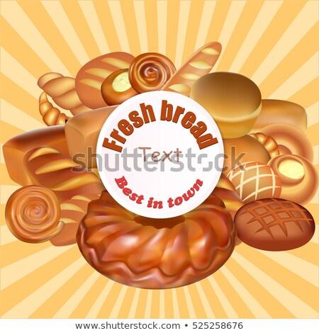 Meilleur boulangerie ville fond pain café Photo stock © Zerbor