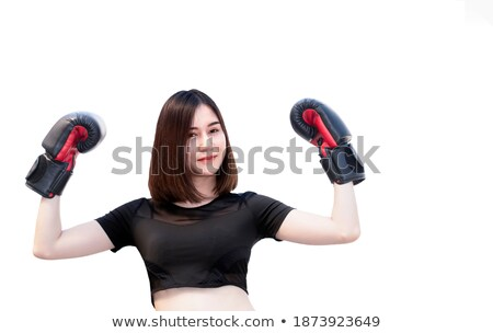 sports woman portrait wearing sportswear with clipping path Stock photo © restyler