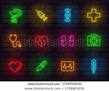 Ambulance Yellow Vector Icon Button Stock photo © rizwanali3d