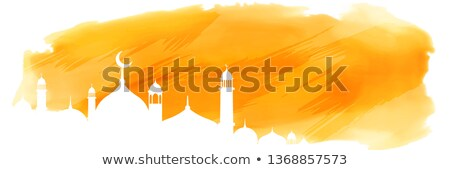 yellow watercolor islamic banner with mosque design Stock fotó © SArts