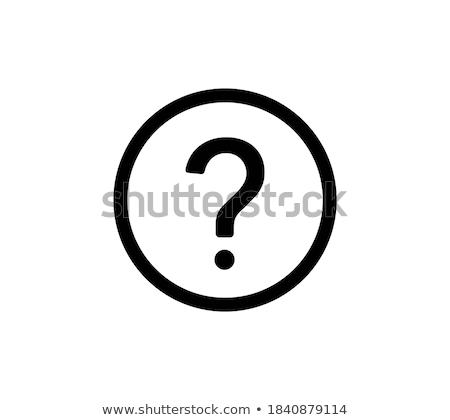 help button Stock photo © get4net