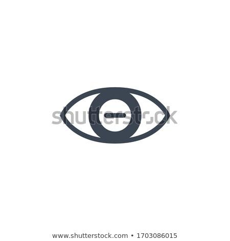 Myopia related vector glyph icon. Stock photo © smoki