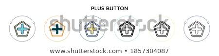 Сток-фото: больницу · здоровья · черный · вектора · кнопки · икона