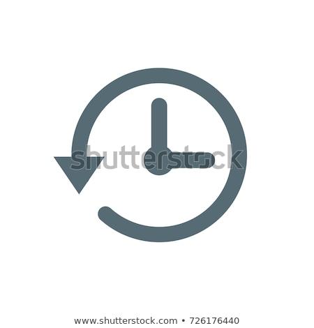 Time Duration Vector Icon Design Set Stock photo © rizwanali3d