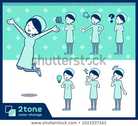 Stock fotó: Nővér · visel · nők · kórház · kék