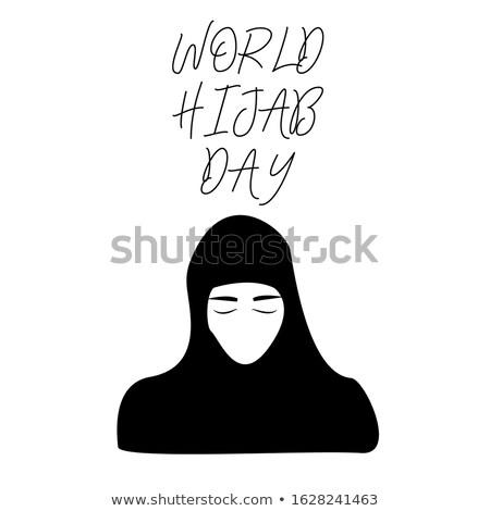 banner on World Hijab Day Stock photo © Olena