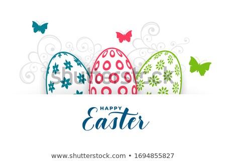 Iyi paskalyalar tebrik yumurta kelebek bahar mutlu Stok fotoğraf © SArts