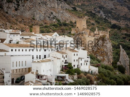 Stock photo: Zuheros in the mountains of andalusia