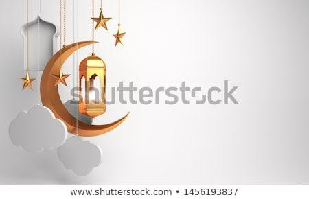 happy muharram islamic festival background with golden mosque Stock photo © SArts