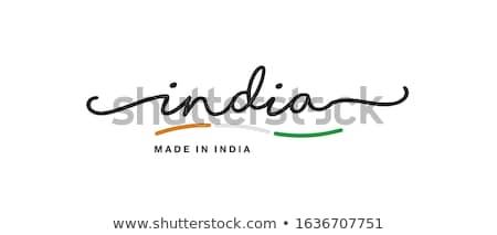 Botão símbolo Índia bandeira mapa branco Foto stock © mayboro1964
