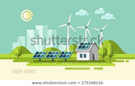 Sol energía solar icono vector colección establecer Foto stock © blaskorizov