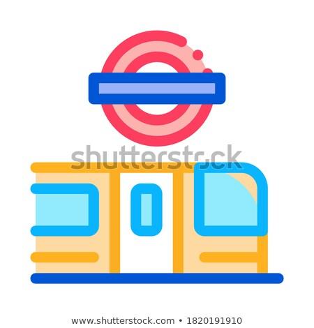 Cerrado metro puertas icono vector Foto stock © pikepicture