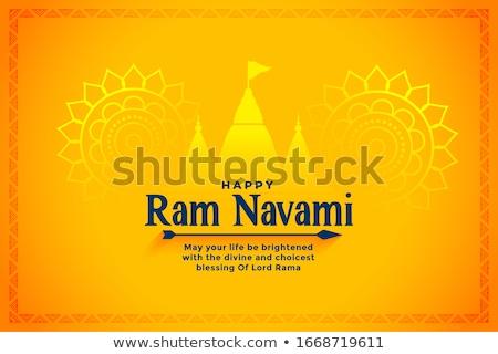shree ram navami hindu festival wishes design Stock photo © SArts