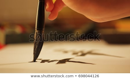 Japanese writing Stock photo © Koufax73