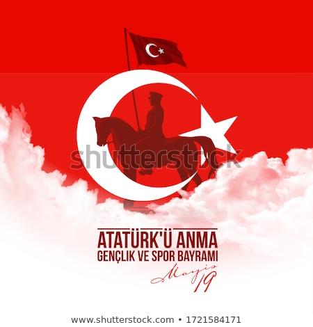 Ataturk peace monument Stock photo © Forgiss