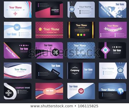 Ayarlamak prim kartvizit dizayn soyut baskı Stok fotoğraf © SArts