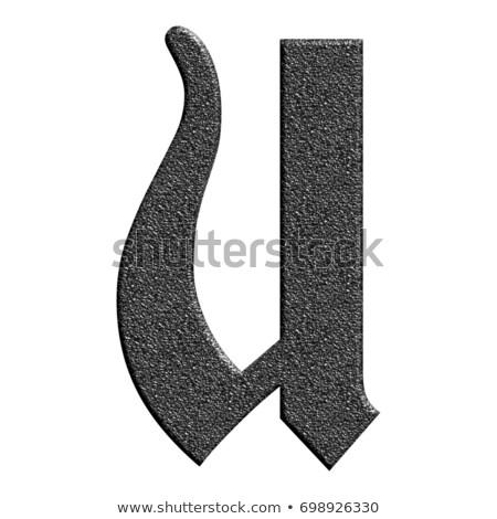 классический старомодный шрифт письме 3D 3d визуализации Сток-фото © djmilic