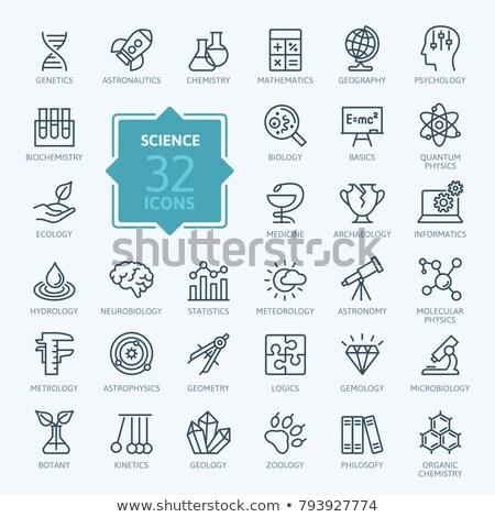 Météorologie science icône vecteur illustration Photo stock © pikepicture