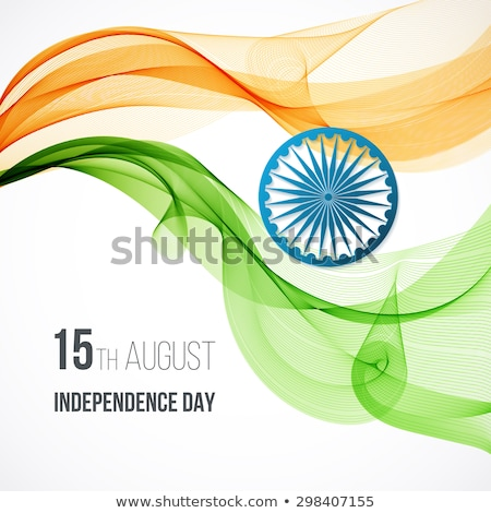 Stockfoto: Vector Independence Day Badge Poster