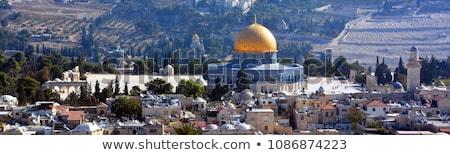 Muszlim ház istentisztelet Izrael Jeruzsálem épület Stock fotó © OleksandrO