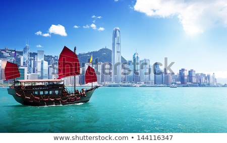 Foto stock: Hong · Kong · tradicional · famoso · velero · vela · puerto