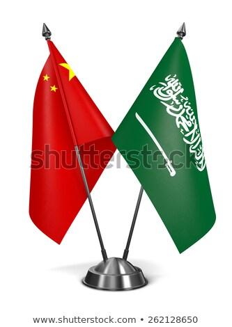 China and Saudi Arabia - Miniature Flags. Stock photo © tashatuvango