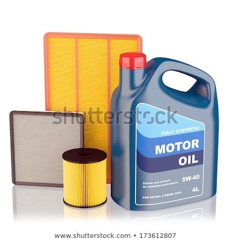 motor · olie · reservoir · cap · auto - stockfoto © shutswis