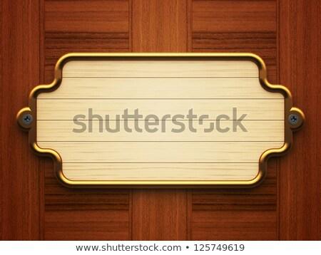cuadrados · lienzo · pared · 3D · ventana - foto stock © oakozhan
