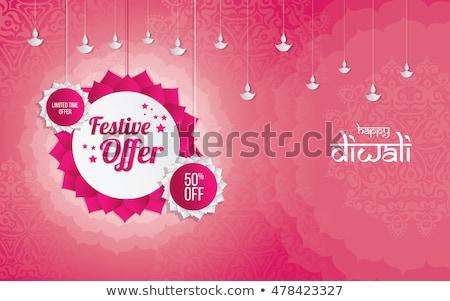 Diwali festiwalu oferta sprzedaży banner Zdjęcia stock © SArts