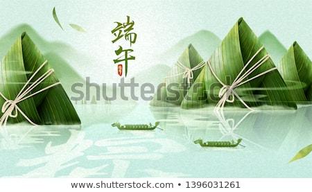 Vektor kínai sárkány csónak fesztivál arany színek Stock fotó © TRIKONA