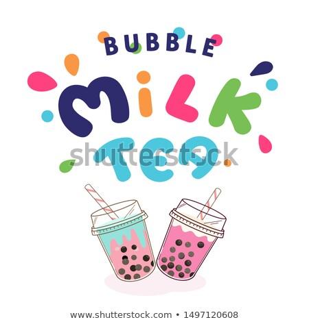 vidrio · hielo · icono · vector · aislado · blanco - foto stock © smoki