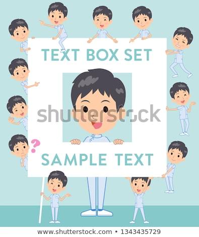 Quiroprático homem texto caixa conjunto Foto stock © toyotoyo