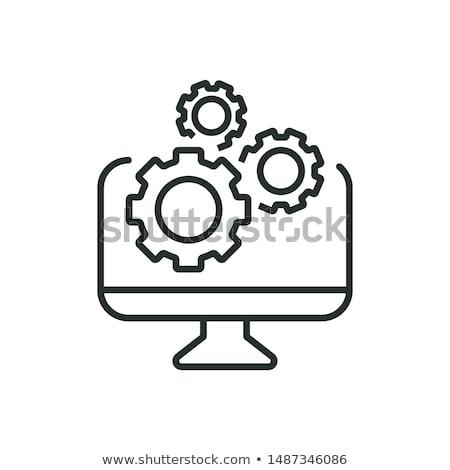 Data Management Partnership  Stock photo © Lightsource