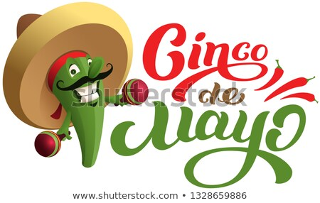 mexican cactus in sombrero hat holding maracas cinco de mayo text holiday greeting card stock photo © orensila