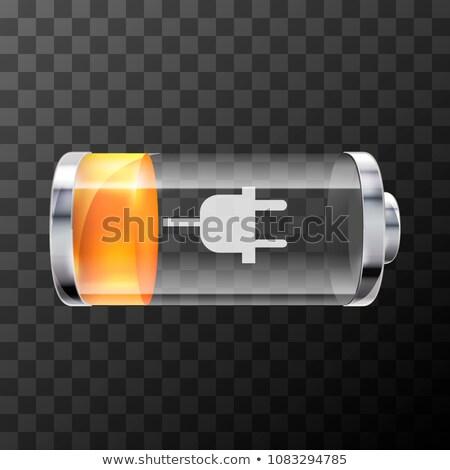 Vinte cinco por cento brilhante bateria Foto stock © evgeny89