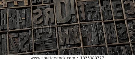 Vintage старые печати письма подробность Сток-фото © boggy