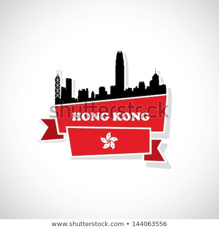 Sticker design for Hongkong flag Stock photo © colematt