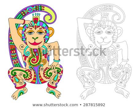 sablon · aranyos · majom · illusztráció · háttér · művészet - stock fotó © colematt