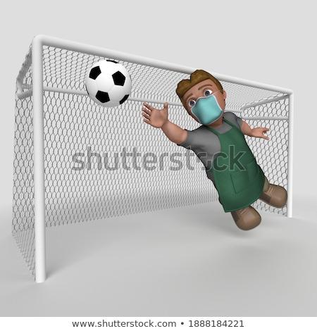 Soccer Goal Stockfoto © Kjpargeter