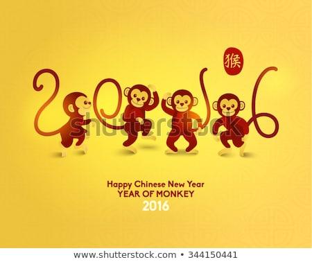 Monkey Lunar symbol Stock photo © sahua
